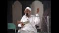 Dr. Anees explains Quran.png