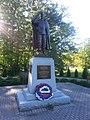 Draža Mihailović Monument in Canada.jpg