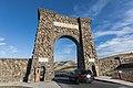 Driving through Roosevelt Arch (84f97ea7-1daa-4d61-b4a9-b722a9d5794b).jpg