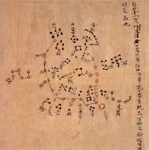 File:Dunhuang star map.jpg