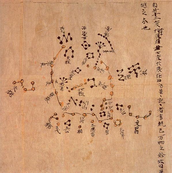 File:Dunhuang star map.jpg