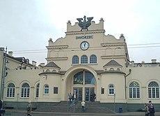 Lublin railway...