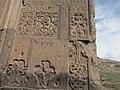 Dzagavank (cross in wall) (113).jpg
