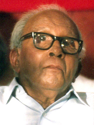 Kerala Sahitya Akademi Award for Miscellaneous Works - Image: E. M. S. Namboodiripad