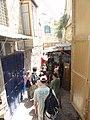 East Jérusalem Batch 1 (942).jpg