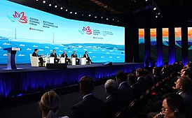 Eastern Economic Forum 2017 04.jpg