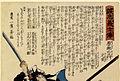 Ebiya Rinnosuke - Seichu gishi den - Walters 9550 - Detail A.jpg