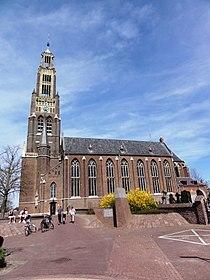 Echt, limburg, Rijksmonument 14256 St.Landricuskerk.JPG