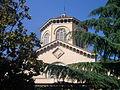Edifici del Seminari Conciliar de Barcelona - 32.JPG