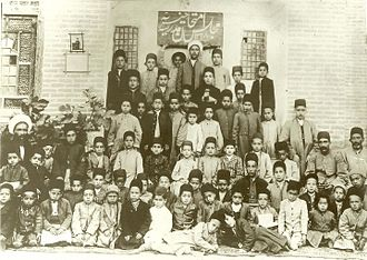 Urmia - A School in Urmia (1910)