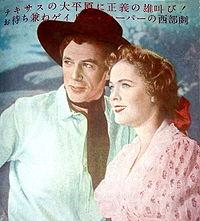 Eiganotomo-2-1951-page1.jpg