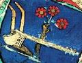 Eke (heraldika).PNG