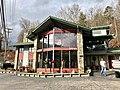El Camino Motel, Cherokee, NC (45917151134).jpg