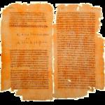 صورة لإحدى لوحات إنجيل توما
