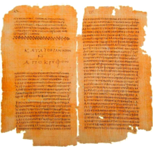 El Evangelio de Tomás-Gospel of Thomas- Codex II Manuscritos de Nag Hammadi-The Nag Hammadi manuscripts.png
