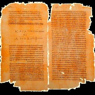 Gospel of Thomas - The Gospel of Thomas