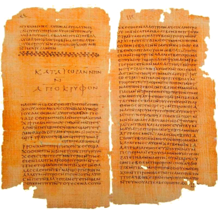 The Gospel of Thomas El Evangelio de Tomas-Gospel of Thomas- Codex II Manuscritos de Nag Hammadi-The Nag Hammadi manuscripts.png