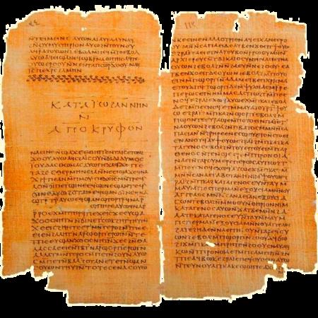 El Evangelio de Tomás-Gospel of Thomas- Codex II Manuscritos de Nag Hammadi-The Nag Hammadi manuscripts.png
