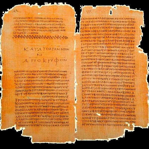 File:El Evangelio de Tomás-Gospel of Thomas- Codex II Manuscritos de Nag Hammadi-The Nag Hammadi manuscripts.png