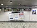 Electronic signage of Shimonoseki Station 2.jpg