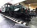 Elektrolokomotive der Baureihe 1089 der Österreichischen Bundesbahnen in Technik Museum Sinsheim.jpg