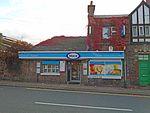 Elmswood Road Post Office.jpg