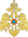 Emblem of the Russian Ministry of Extraordinary Situations (middle).png