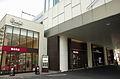 Emio-syakujiikoen-east.jpg