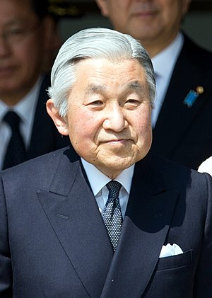 Emperor of Japan - Image: Emperor Akihito cropped 2 Barack Obama Emperor Akihito and Empress Michiko 20140424 1