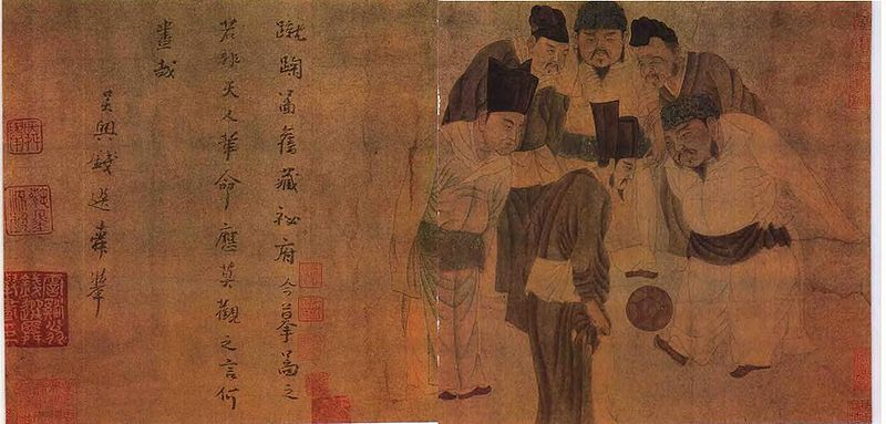 Illustration of Song Dynasty Emperor Taizu Playing Cuju
