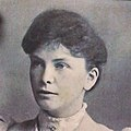 Enid Stacey (cropped).jpg
