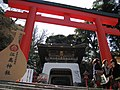 Enoshimajinja -05.jpg