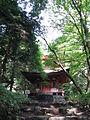 Enryakuji konponnyohoto.jpg