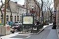 Entrée Métro Jourdain Paris 1.jpg