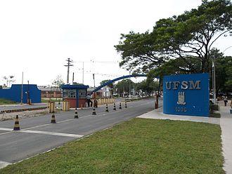 Federal University of Santa Maria - Entrance