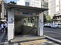 Entrance West No.7 of Hakata Station (Fukuoka Municipal Subway).jpg