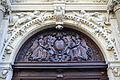 Entry detail - Cathédrale Notre-Dame de Luxembourg - DSC06009.JPG