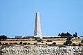 Ephesus 06 28 09 0419.jpg