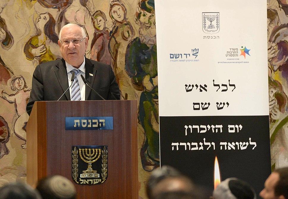 Everyone Has a Name - Knesset ceremony (1)