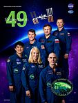 Expedition 49 crew poster.jpg
