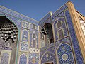Exterior of Sheikh Lotfollah Mosque in Late Afternoon Light - Imam Square (Naqsh-e Jahan) - Isfahan - Iran (7433060812) (2).jpg