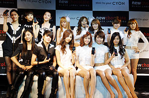 F(x) (band) - f(x) with Girls' Generation at a showcase for the LG Chocolate cellphone