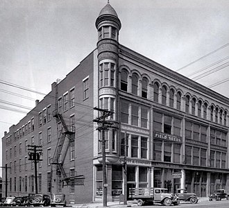 Frazier History Museum - A 1936 photo shows the original cupola, which by 1966 would be gone.