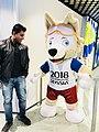 FIFA Museum, Zurich 08.jpg