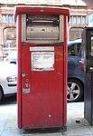 FMO post box on Brunswick Street.jpg
