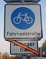 Fahrradstraße Kiehlufer.jpg