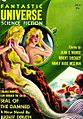 Fantastic universe 195707.jpg