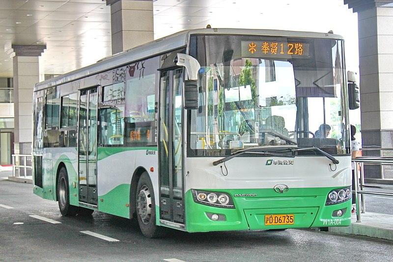 File:Fengxian 12 DD6735.jpg