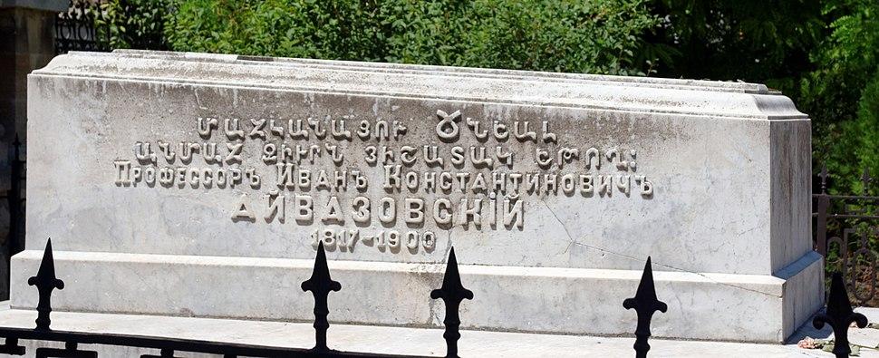 Feodosiya tomb of Ivan Aivazovsky IMG 2968 1725