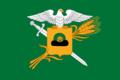 Flag of Chuchkovsky rayon (Ryazan oblast).png